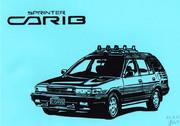 【切り絵】トヨタ スプリンターカリブ(AE95)