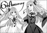 祝6周年!!