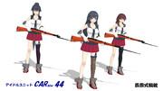 武装アイドルCAR44
