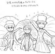 【THEALFEE】アルフィースリートップ桜井坂崎高見沢による歌劇団