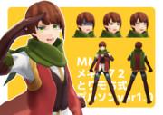 【MMDモデル配布】とりモち式プルソン