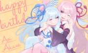 琴葉姉妹生誕祭2020✨