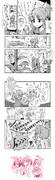 しゅがみん漫画『ウサミン開発』