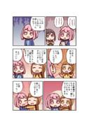 市原仁奈とドラマ
