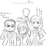 【THE ALFEE】アルフィー桜井坂崎高見沢によるバースデーカード