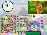 【エアコミケ】プレゼン!!朝のワンドロ大会生放送!!