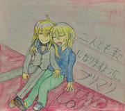 ブリマリ 〜two love〜 二人とも幸せになりますように。