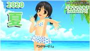 【歌愛ユキ】2020夏【水着】