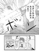 しれーかん電改 1-2