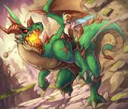 ラースドラゴン