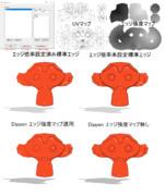 【MMD】エッジ強度マップ作成プラグイン【PMXE】