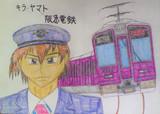 キラ・ヤマト×阪急電鉄