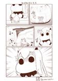 むっぽちゃんの憂鬱174