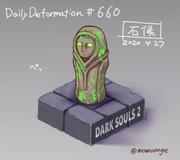 ほぼ毎日デフォルメ#660 石像