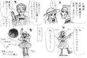 4コマ漫画「とあるお嬢様の舞踏会」
