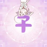 [GIFアニメ]永久カワイイ機関