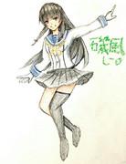 磯風さんとお絵描き練習3