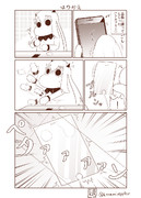 むっぽちゃんの憂鬱175