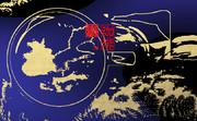 「珈琲 100」※線画・金色・背景青色・おむ08906