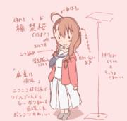 栞桜ちゃん