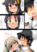 満潮型駆逐艦満潮37