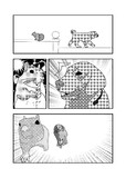 犬 vs 栗鼠 test