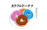 【MMDアクセサリ配布】カラフルドーナツ モデル配布
