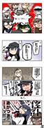 艦これ7周年・1