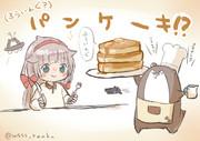パンケーキ御蔵ちゃん