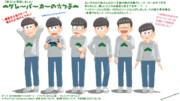 【モデル配布】グレーパーカーの六つ子(高校生)