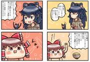 揚げ玉カニカマキャベツと依神紫苑さん