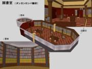【MMD-OMF10】図書室【ダンガンロンパMMD】