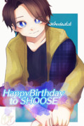 HBD for SHOOSE!