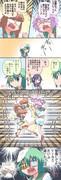 球磨ちゃんとケンカする多摩ちゃん漫画