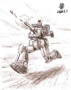 連邦軍MS「ガンキャノン突撃砲型」
