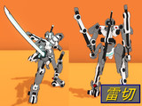 【MMD-OMF10】刀人機・雷切 v1.00【モデル配布】