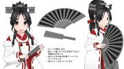 【MMDーOMF10】日進の鉄扇