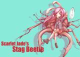 Scarlet Jade's Stag Beetle