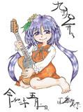 微笑む琵琶の女神