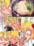 雲吞麺食べるーみあ