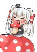 きのこを食べるあまちゅかぜ