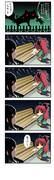 魔法少女まどか☆マギカ 佐倉杏子の漫画