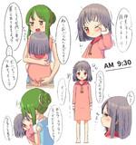 神奈子ちゃんの朝は早い