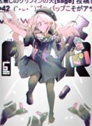 MDR(幼女)