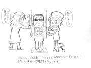 THEALFEEアルフィー桜井賢と坂崎幸之助さんと高見沢俊彦さんは時にかわいいので見てくれ