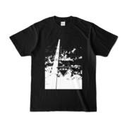 Tシャツ ブラック STOP!!!