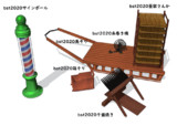 【MMD-OMF10】bst20200504農耕養蚕器具とサインポール