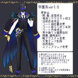 【リスト配布】黒鬼式ディア・クロウリーver0.93