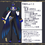 【4/4配布再開】黒鬼式ディア・クロウリーver1.0