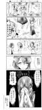 ●ヒーリングっど♥プリキュア「のどかの水着」